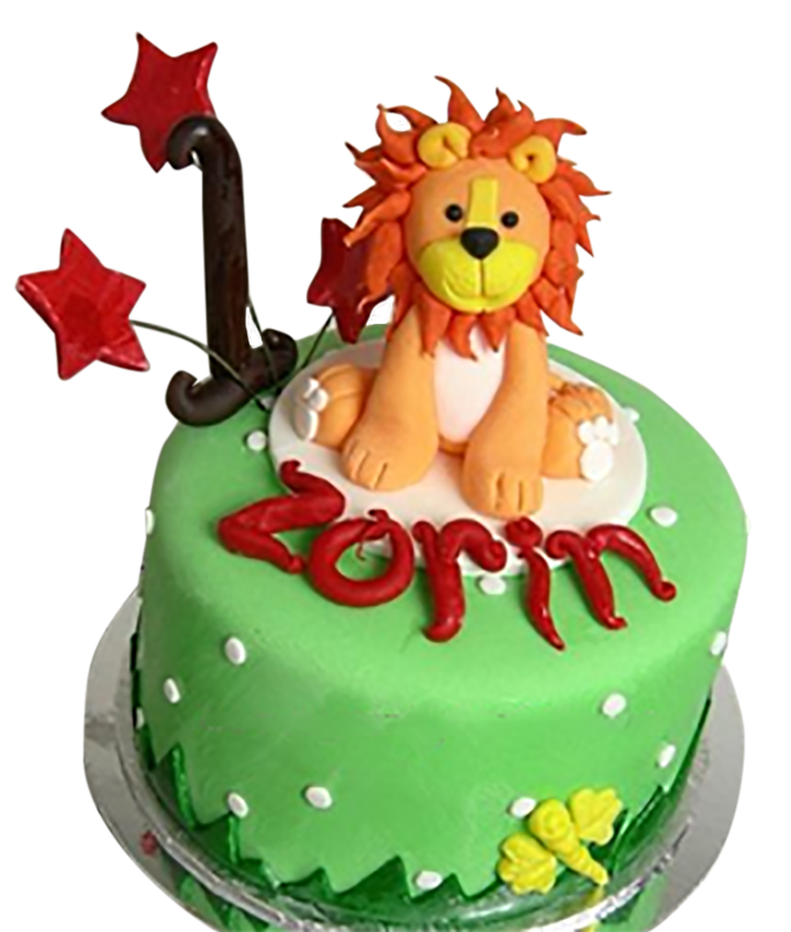 Awesome Lion Birthday Cake Funny Birthday Cards Online Overcheapnameinfo